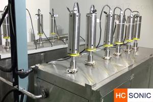HC-DF2020GD 超声波石墨烯分散设备