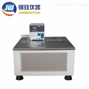 DCW-1015 专业生产低温恒温水槽