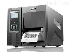 博思得I系列工业条码打印机性能王