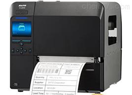 佐藤 SATO NX Series系列智能工业条码打印机