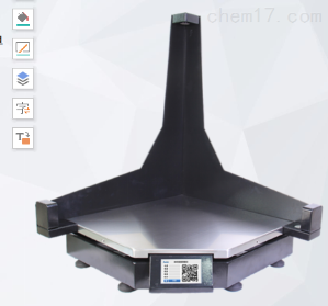 体积测量设备—AU5