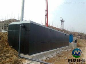 生活污水处理设备供应标准配置