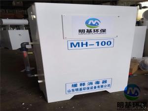 质优价廉缓释消毒器专业生产厂家