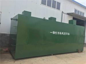 专业制作MBR膜生物污水处理设备低价促销