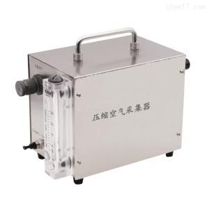 CAC-100压缩空气质量洁净度检测仪