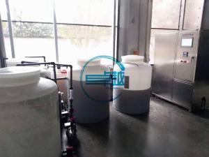 SYFS-WJ 實驗室無機類廢水處理設備