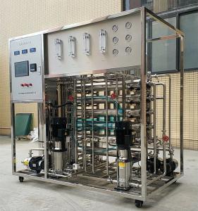 ZYCHS 医用制药系统药典纯化水设备