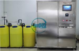 ZYSYFS-1000L 实验室综合污水处理系统