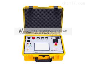 HTQC-H 電容式電壓互感器現場校驗儀
