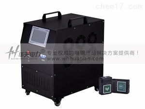 HTCFD系列 蓄电池充放电测试仪