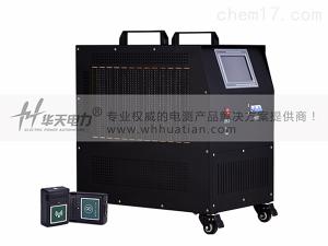 HTCFDK系列 宽电压蓄电池充放电测试仪