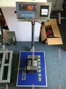 青岛30KG 厨房垃圾回收称重处理4G传输数据到服务器