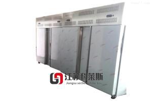 kls-026 深冷处理设备