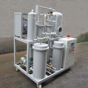 專用資質單級真空濾油機廠家