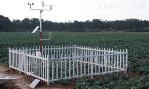 FT-QXN8 农业气象监测仪器
