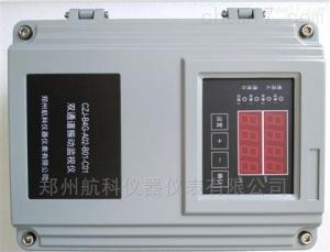 HY-3D行程监控保护仪