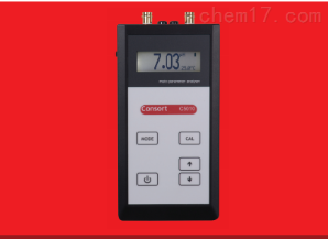 C5020 consortC5020便攜式儀表