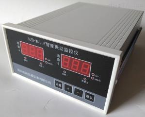 智能转速表 上海骅鹰自动化仪表