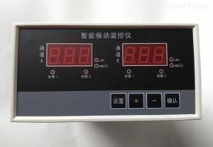 SZC-04F1型智能反转速表