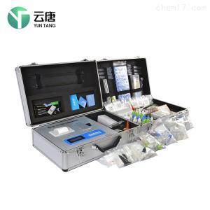 YT-TRC 土壤肥料养分专用测定仪