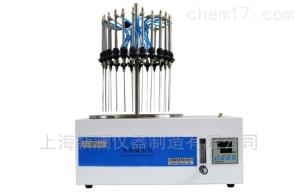 JL-XDY12-N2 旋转氮吹仪