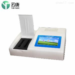 YT-SJ12 食用油酸价测定仪_酸价检测仪