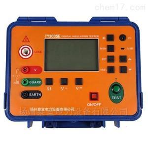 TY3035E 数字高压绝缘电阻测试仪
