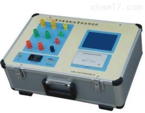 GH-6210 變壓器損耗參數測試儀特價