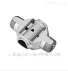 N3110147珀金埃尔默石墨管 AAS-美国PE原装专用横向加热石墨管