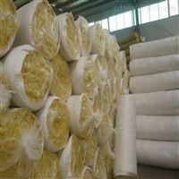 玻璃棉卷毡、厂家保温、管道隔热阻冷保温棉