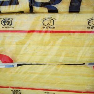 玻璃棉板好货打折促销、河北神州集团生产