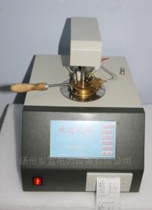 TYBS-10 全自動閉口閃點測試儀