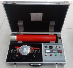 60KV3MA直流高压发生器