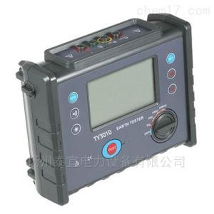 TY3010 数字式接地电阻测试仪