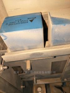 I+A,风机 I+A风机HU45/12/1400-4KA泵