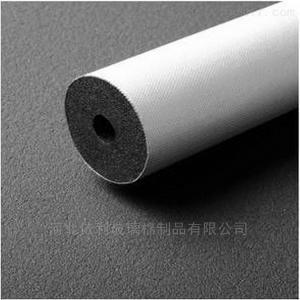 DN43 带铝箔橡塑保温管防水防腐耐老化