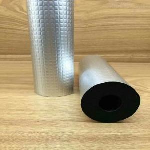 B1级 粘贴铝箔橡塑保温管厂家实时报价