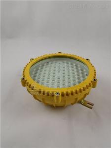 DFC-8183B 20WLED防爆吸顶灯 圆形吸顶式防爆灯