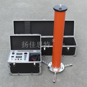 ZGF 便携式直流高压发生器