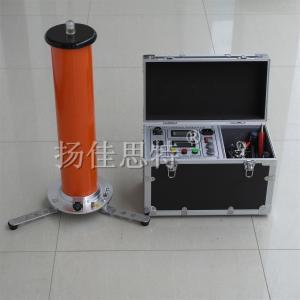 ZGF-120KV/5mA 120KV直流高压发生器