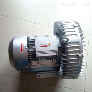 3KW 推流式曝气机专用高压鼓风机