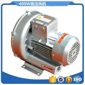 全风气环式旋涡气泵,高压鼓风机