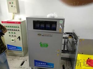台州实验室污水处理设备新闻服务保证