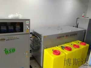 bsdsys BSDSYS新闻报道:十堰学校实验室废水处理设备生产厂家
