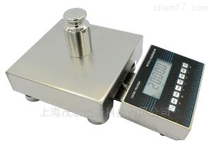 15kg/2g本安型防暴電子秤