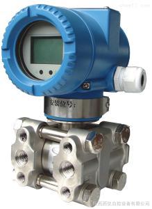 羅斯蒙特3051CG電容式壓力變送器正品現貨
