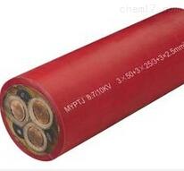 MY3*6+1*6橡套电缆