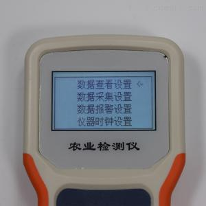 FK-WSYP 土壤水分检测仪