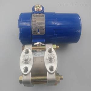 压力变送器 压力变送器上海自动化仪表一厂