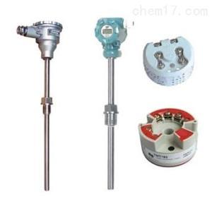 SBWR一体化温度变送器,温度变送器,变送器